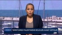 Kippour: La vie s'arrête en Israël