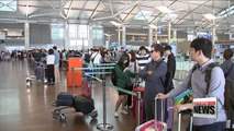 Incheon Airport already crowded before Chuseok holiday... 99,000 expected to fly today
