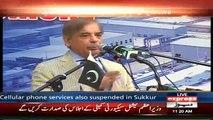 Shehbaz Sharif Ny Aaj Lahore Mein Taqreeb Se Khataab Kar Ky Pakistani Awam Ky Dil Jeet Liy.. Shehbaz Sharif Ki Full Spee