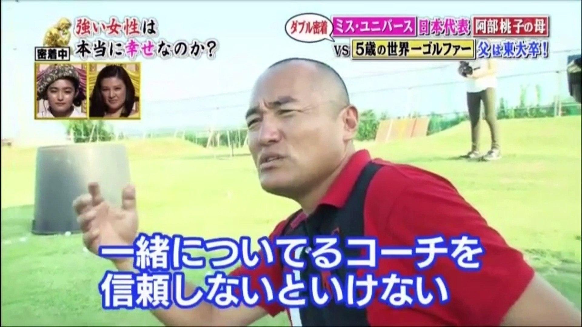 弥勒 ゴルフ 須藤
