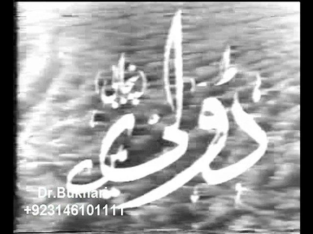 Pijjiyaan Hawaawan Rukh Dolday - Munir Hussain and Naseem Begum - Lyrics Tanvir Naqvi - Music Manzoor Ashraf - Doli 1965