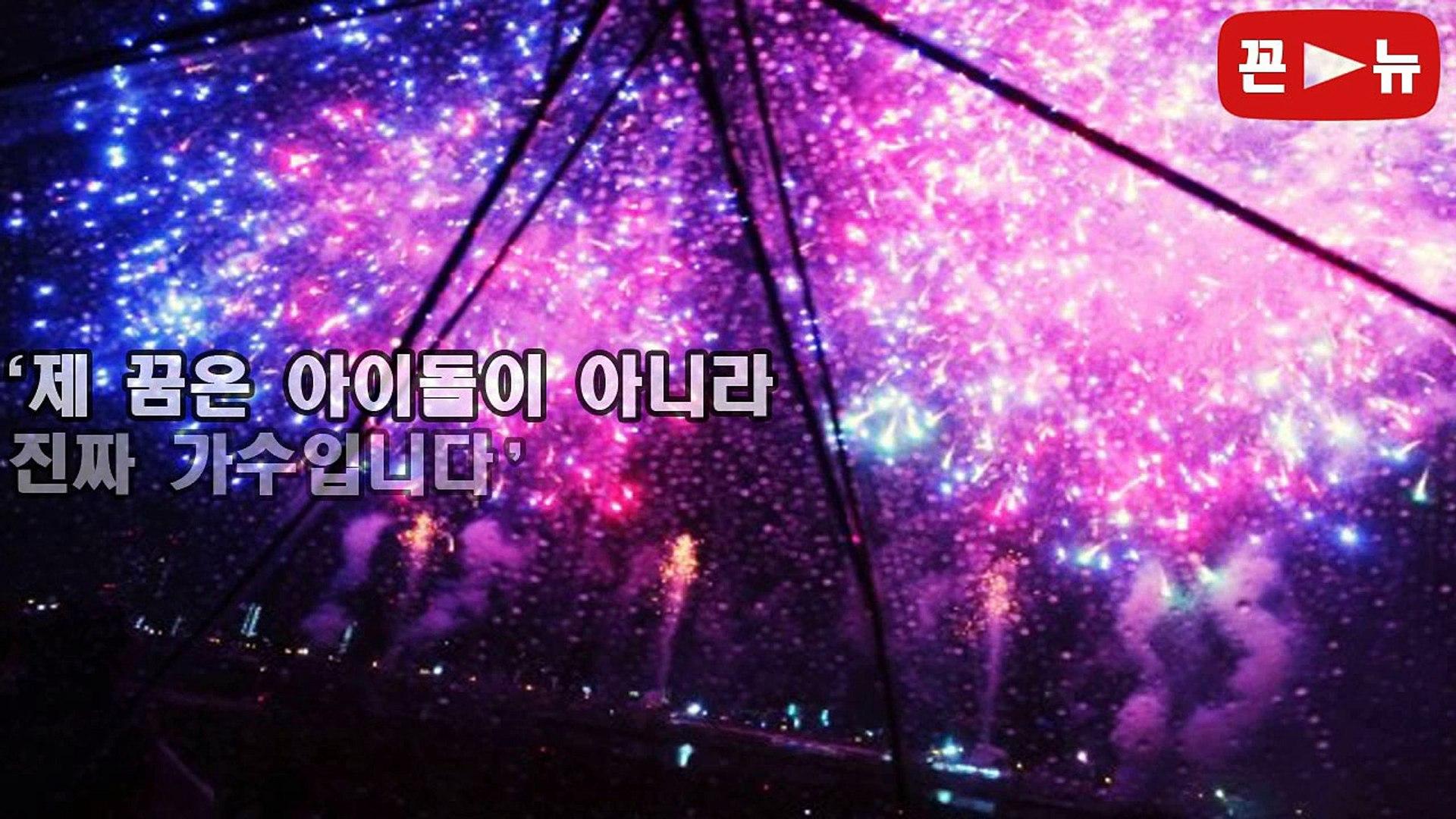 SM 이수만 사장을 매달리게 만든 여성 아이돌의 정체 k pop star korean idol celebrity Issue