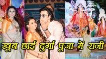 Rani Mukherjee celebrates Durga Puja at Pandal in Juhu; Watch Video | FilmiBeat