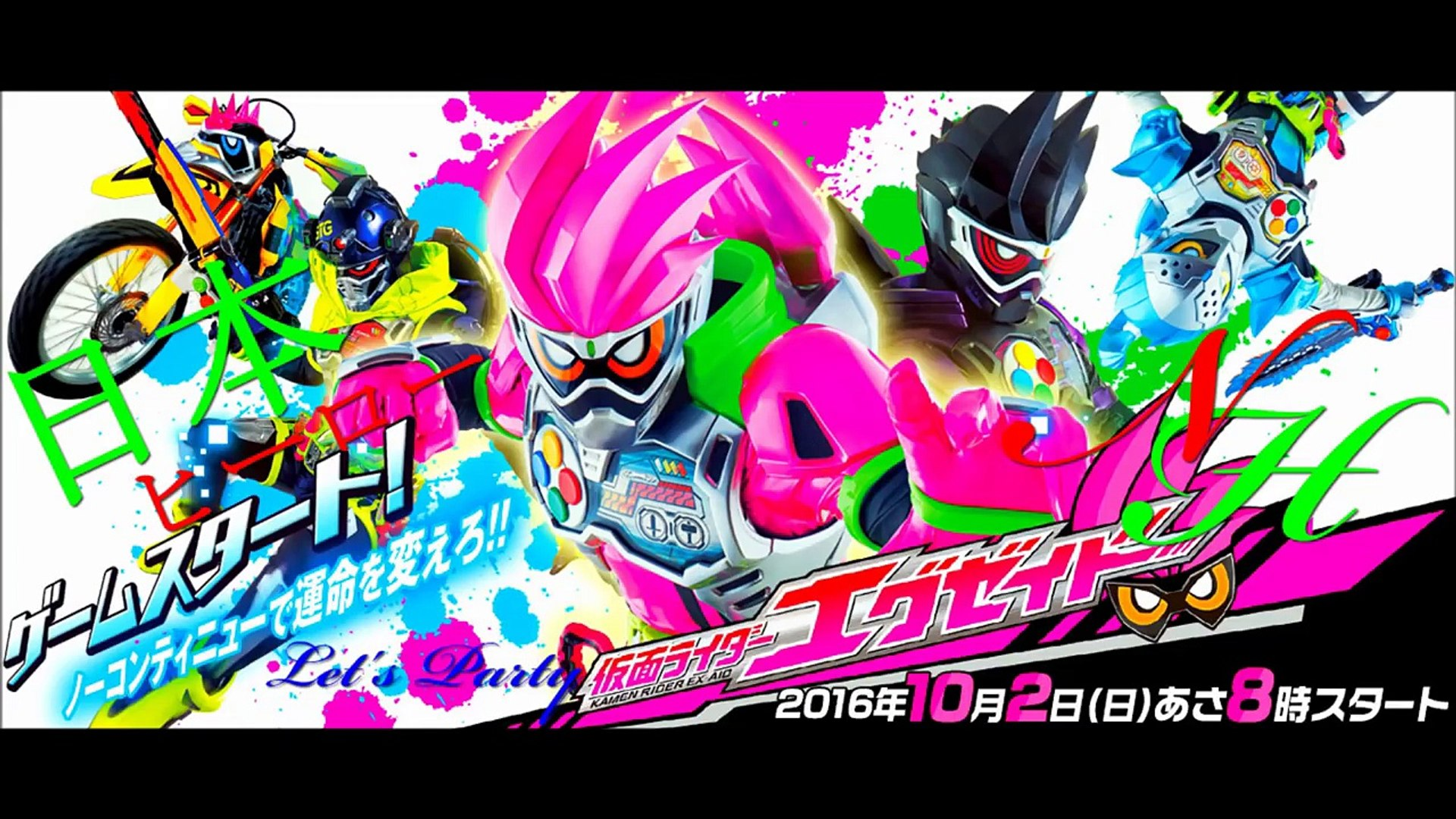 Ex Aid Episode 29 Pics Parado Becomes Ex Aid Emu Becomes Para Dx