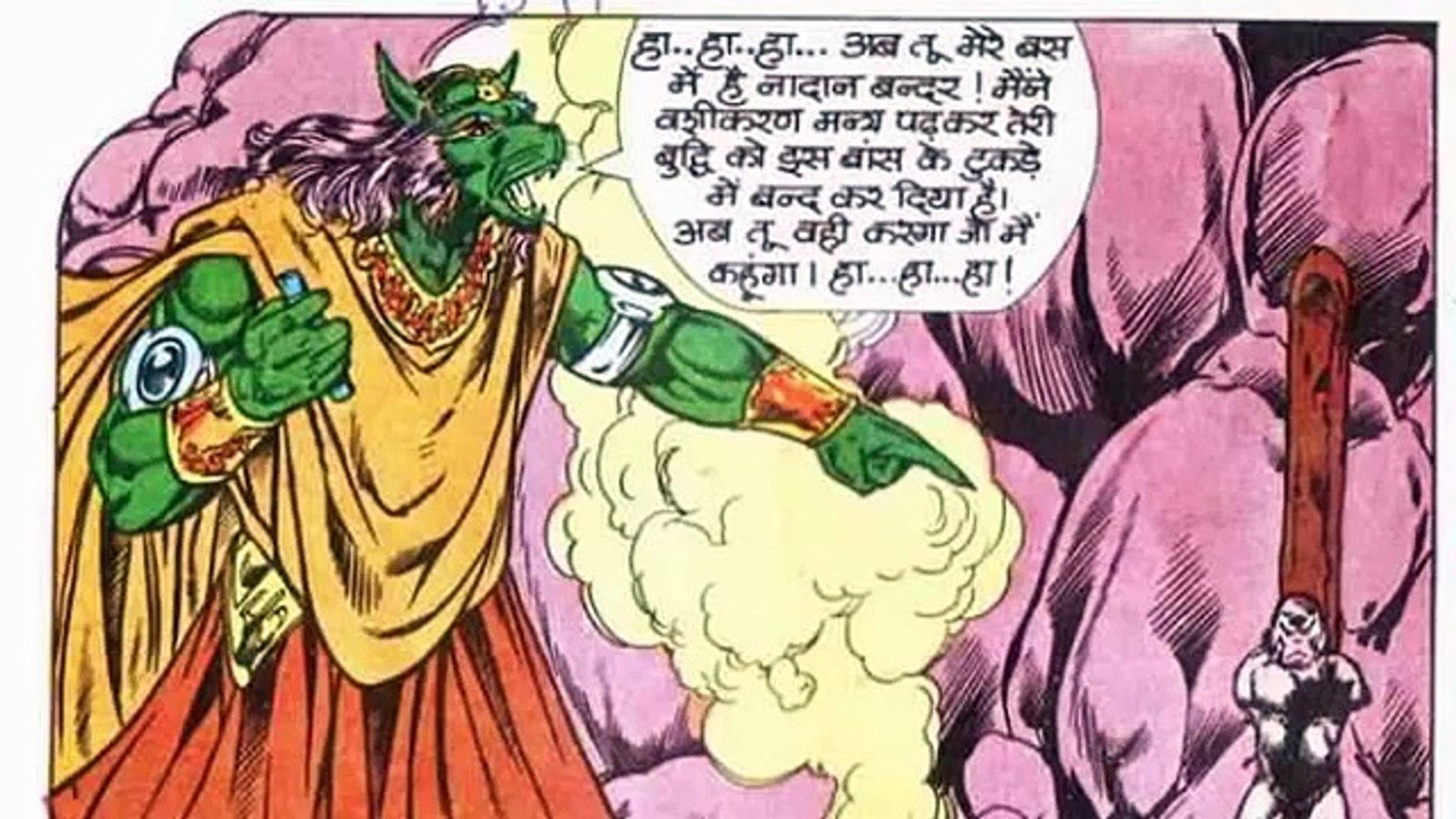 Top 5 Indian Comics Superheroes  Nagraj, Dhruv, Doga, Bheriya, and Parmanu  Raj Comics heroes