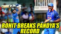 India vs Australia 5th ODI: Rohit Sharma overtakes Hardik Pandya' tally of 28 sixes| Oneindia News