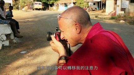 《時尚僧侶新視界》官方中文預告   Monk with a camera  Official Trailer