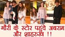 Abram Khan along with Shahrukh Khan VISIT Gauri Khan Store; Watch | FilmiBeat