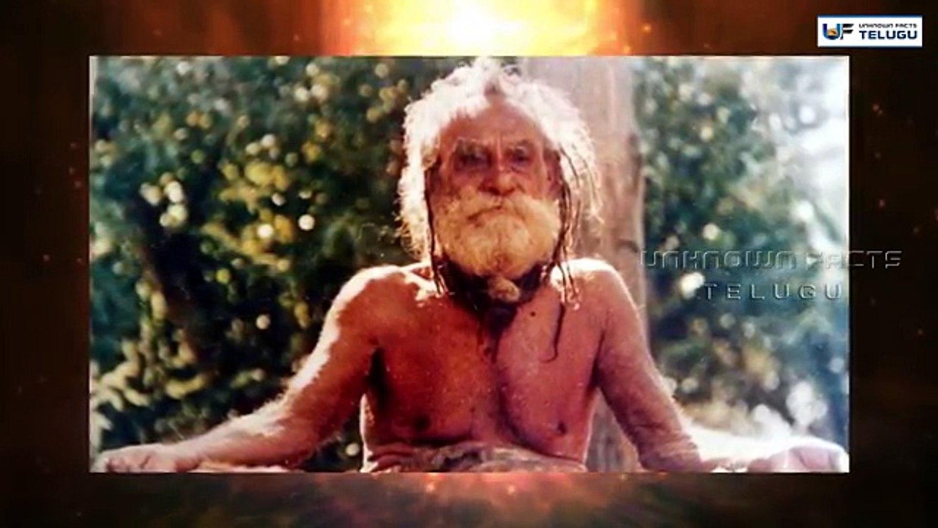 Biggest secrets of Aghori & Sadhus || అఘోరాలు, సాధువుల గురించి ఆసక్తికరమైన  నిజాలు