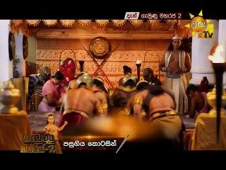 Gemunu Maharaja 2 - 03/10/2017 - 102
