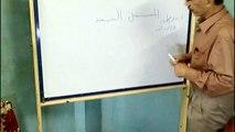 الجزء الثانى / الدرس الاول كيمياء الصف الاول الثانوى /  ث.ع