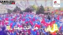 اغنيه شرين الجديده 2015 للشهيد روعه سلم علي الشهداء Mp4