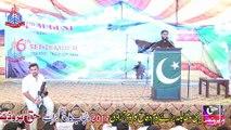 Punjab Group Of Colleges - Youm e Difa Aur Youm e Azadi - Recorded by Haq Production Gujrat