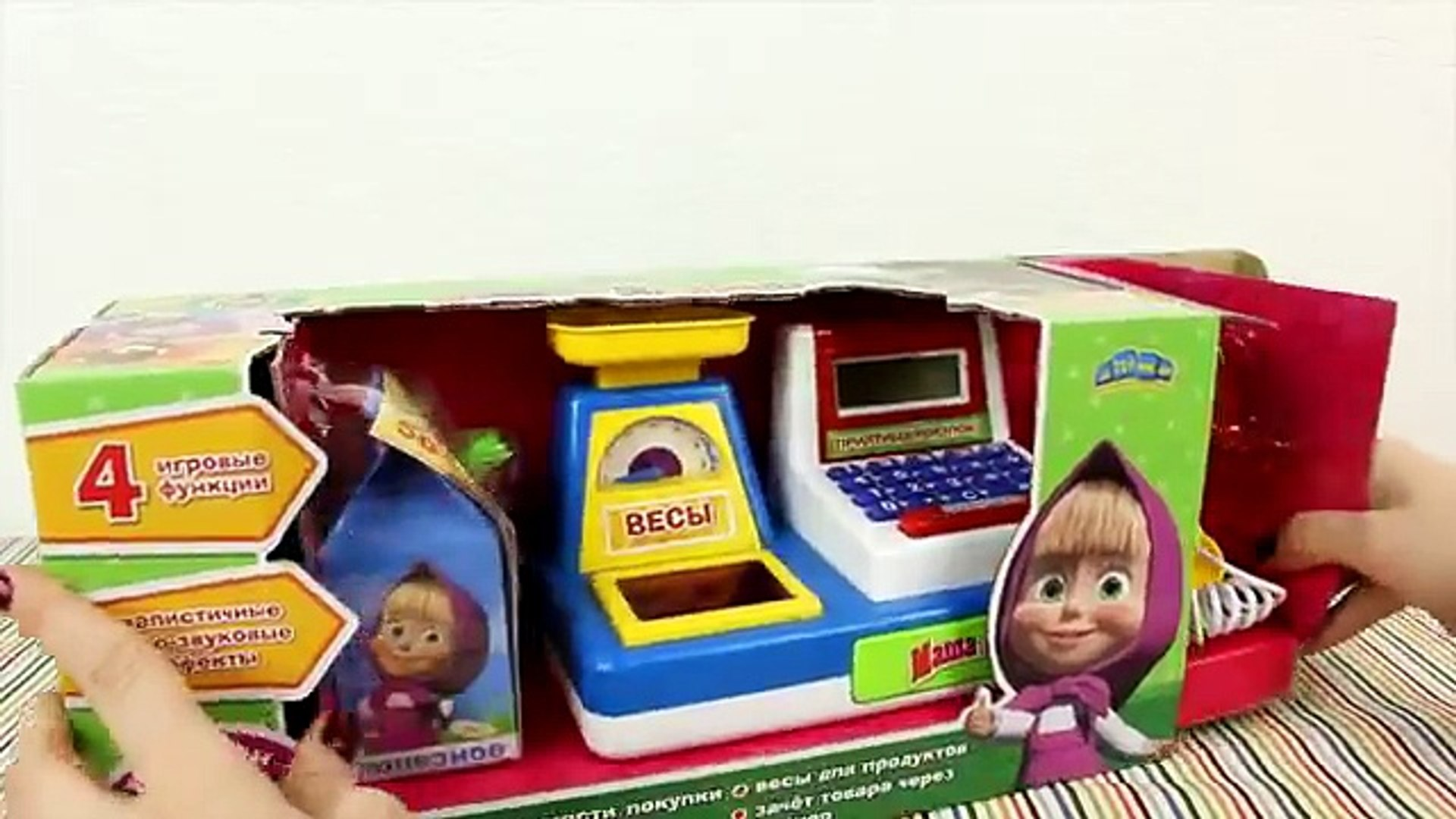 Masha and The Bear Toy Cash Machine Play-Doh Food Cooking Playsets Toy Episodes