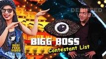 Bigg Boss 11 - 4th October 2017 News Colors Tv Salman Khan Bigg Boss 11 2017