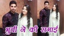 Bhuvneshwar Kumar gets ENGAGED to his lady love Nupur | वनइंडिया हिंदी