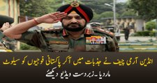 Indian Army Chief Praising And Saluting Pakistan Army Soldiers – Must Watch