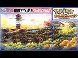 Pokemon Heart gold & Pokemon Platinum Intros + Overlays