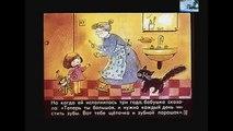 █ Сказка. Девочка Маша и зубная щетка (озвученный диафильм сказка и мультфильм).