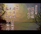 Vua Bịp Tái Xuất Giang Hồ Tập 20