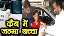 Pune: Baby delivered in Ola cab, gets free rides for 5 years | वनइंडिया हिंदी