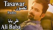 Ali Baba - Tasawar