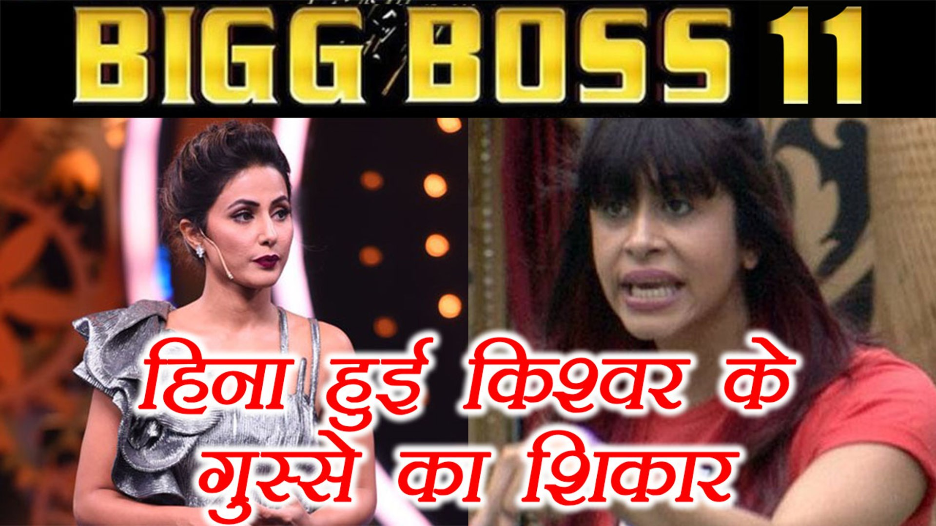 Bigg Boss 11: Kishwer Merchant REACTS to Hina Khan COMMENT | FilmiBeat