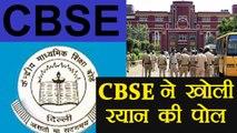 Ryan International Case: CBSE filed an affidavit in Supreme Court against School । वनइंडिया हिंदी