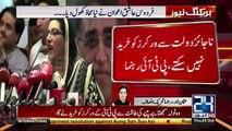 Firdous Ashiq Awan lashes-out at PTI chairman Imran Khan - Watch Usman Dar response on Firdous Ashiq Awan allegations