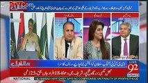 Amir Mateen Analysis On Dg ISPR Press Conference