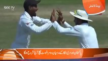 The second test match between Pakistan and Sri Lanka will start today | SEE SPORTS