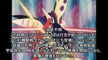 【ガンダム】赤い彗星シャアの生涯まとめ アクシズ潜伏~逆襲のシャア編