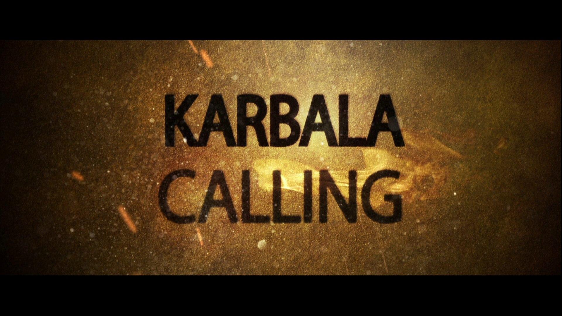 Karbala Calling