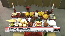 Young people 'home alone' during Chuseok holidays