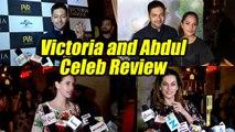 Victoria and Abdul Celeb Review: Ali Fazal, Taapsee Pannu, Kalki, Richa talk about film   FilmiBeat
