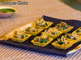 Chaat Recipe | Canapes Chaat Recipe | Indian Canapes Recipe | चाट रेसिपी | Boldsky