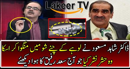 Dr Shahid Masood Smashing Analysis Over Corruption