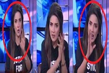 Anchor Kiran Naz Criticises Shahbaz Sharif
