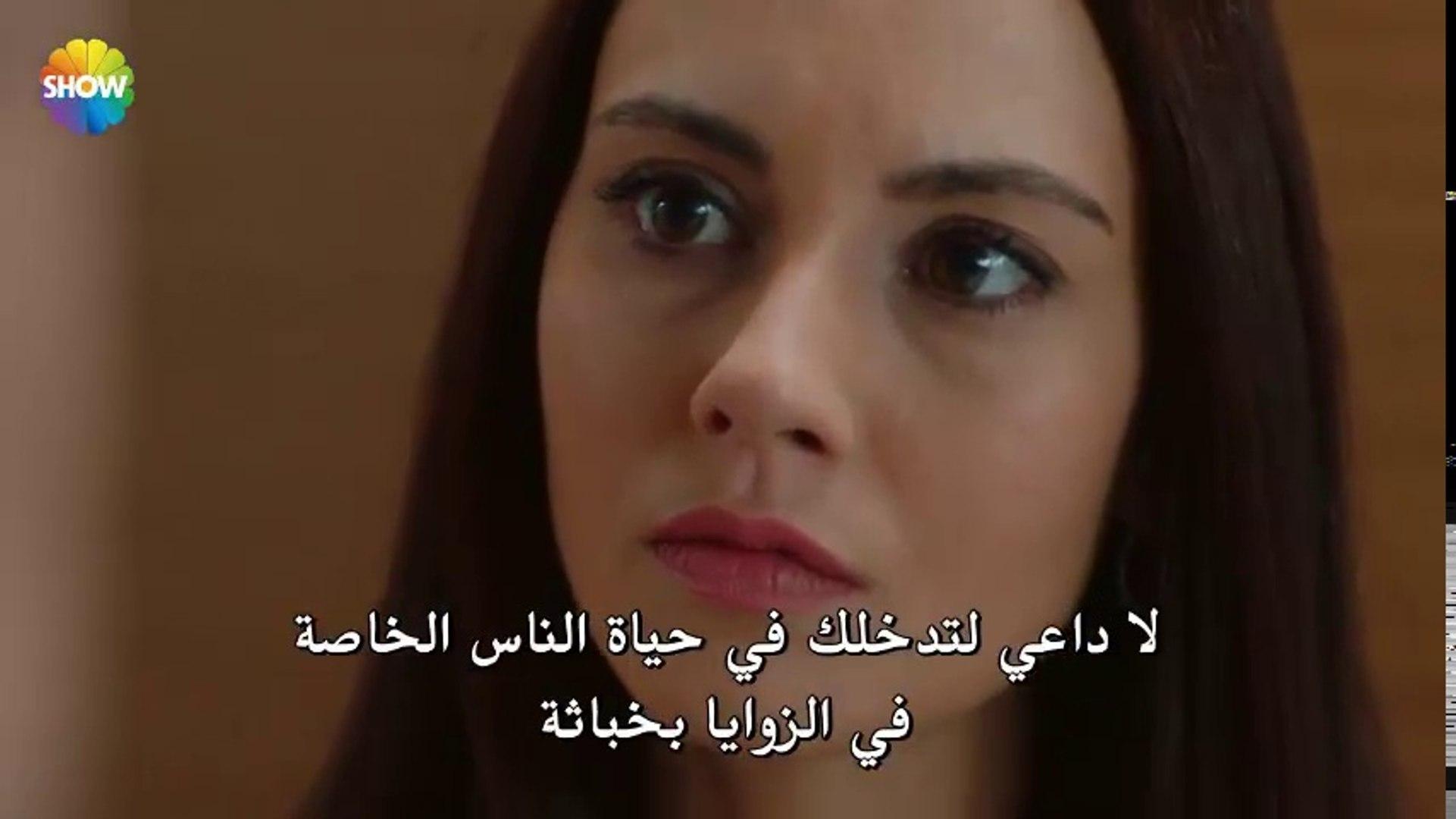 مسلسل نبضات قلب الحلقة 32 كاملة مترجمة للعربية