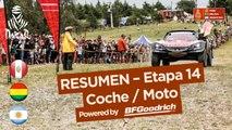 Resumen - Coche/Moto - Etapa 14 (Córdoba / Córdoba) - Dakar 2018