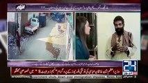 Karachi me ek larki Ziadti ka Nishana banne se Bach gayi - YouTube