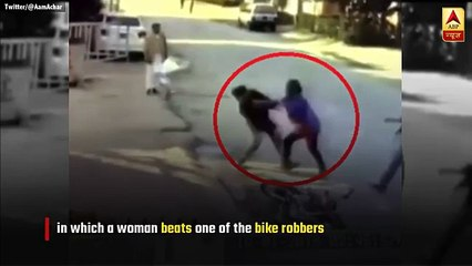 Indian Media Report about Pakistani woman beats bike robbers