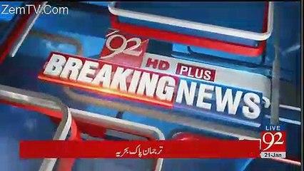Rao Anwar Ko Naqeeb Case Main Saza Suna Di Gaye