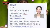 이국주♥이상준, 알고보니 운명의 짝?