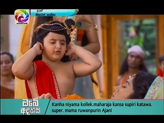 Maharaja Kansa 21/01/2018 - 14