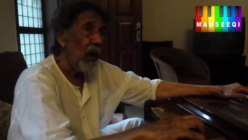 Ustad Nazar Hussain - Nigah e Jaur Sahi
