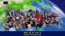 Hindi Christian Song   परमेश्वर के वचनों का एक भजन   ये है मानव-जाति जिसे प्रभु बचाना चाहते हैं