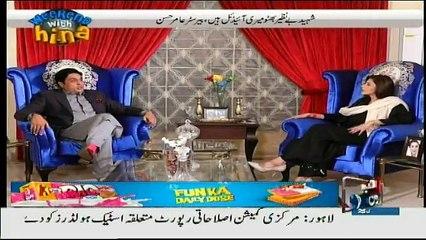 Weekend with Hina on News One - 21st January 2018