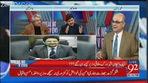 What Shahid Khaqaan Abbasi Said To Journalist In Meeting..?? Hamid Mir Reveals