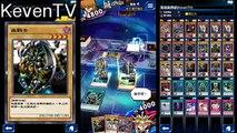 《YuGiOh》Yu-Gi-Oh DUEL LINKS(遊戲王 Yu Gi Oh)『遊戲王決鬥聯盟』【KevenTV】(KevenTV即時串流20171224)